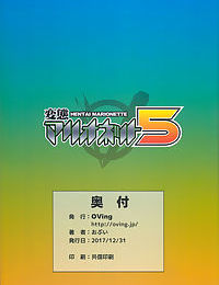 Hentai Marionette 5 =P666HF= - part 2