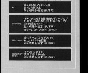 Gran Nyuu Fantasy Side G Shoujo D - part 3