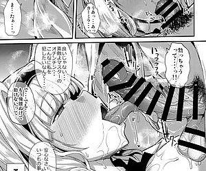 Carmilla-san to Sugosu Kyuujitsu wa Yasumenai.