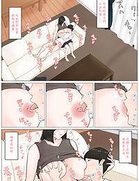 Kaa-san Janakya Dame Nanda!! 4 ~Natsuyasumi Kouhen~