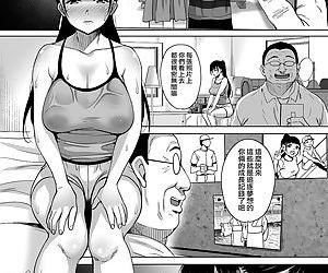 Natsu ga Owaru made Ouchi Hen - part 3