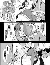 Arujidono ni Ichizu na Ushiwakamaru o Hentai AV ni Shutsuen Saseru Netorase Bon