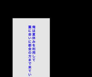 Tokai no Iro ni Somaru Kanojo - part 10