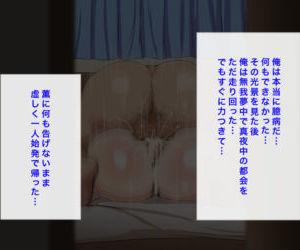 Tokai no Iro ni Somaru Kanojo - part 15