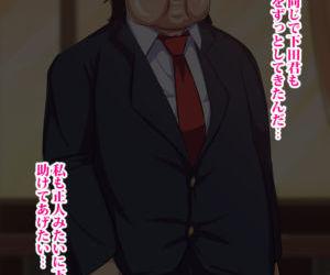 Tokai no Iro ni Somaru Kanojo - part 3