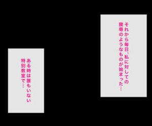 Tokai no Iro ni Somaru Kanojo - part 5