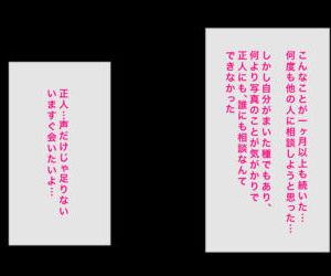 Tokai no Iro ni Somaru Kanojo - part 7