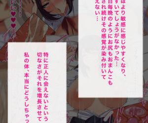 Tokai no Iro ni Somaru Kanojo - part 9