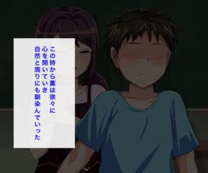 Tokai no Iro ni Somaru Kanojo