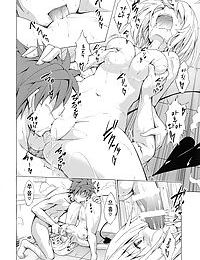 Mezase! Rakuen Keikaku Vol. 1 - 노려라! 낙원계획-하렘♥계획- Vol. 1 - part 2