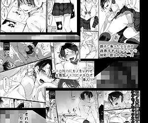 Mesu Dachi EX - part 3
