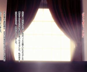 Kekkon no Mae ni Ichido Dake... Yakata no Aruji ni Netorareta Fiancee no Uso - part 5