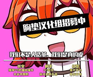 Aya Onee-chan no Shiwaza desu.