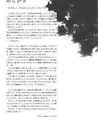 Joshidaisei Minami Kotori no YariCir Jikenbo Case.4 - 여대생 미나미 코토리의 섹스서클 사건부 Case.4 - part 3