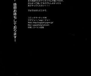 Hatsutaiken- Mash - part 2