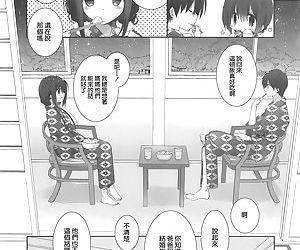 Imouto no Otetsudai 9