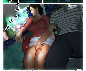 Kyou no Misako-san 2019:2 - part 2
