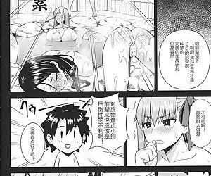 Kono Onsen wa Mugen no Niku de Dekite iru - part 2