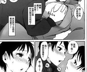 Hitozuma Kyoushi NTR Shuugakuryokou - part 3