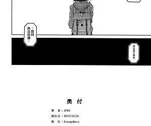 Yogosareta Mitsuboshi - part 2