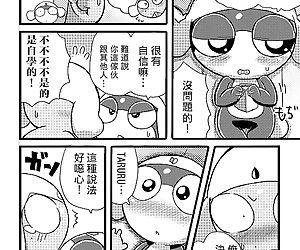 タルタマ漫画③