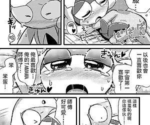 タルタマ漫画③ - part 2