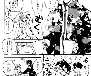 osiri Sairokubon - part 5