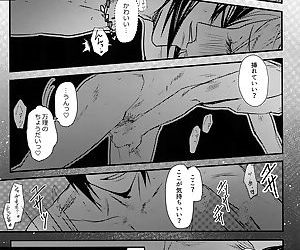 osiri Sairokubon - part 8