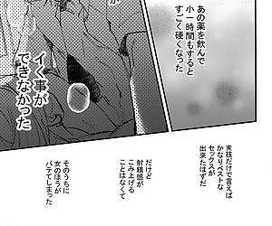 osiri Sairokubon - part 9