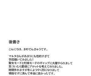 Seijo Martha no Zenryoku Kaihou!? - part 2