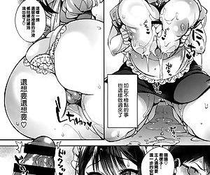 Ojou-sama to Maid no Midara na Seikatsu - part 2
