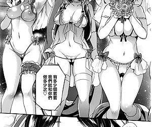 Ojou-sama to Maid no Midara na Seikatsu - part 3