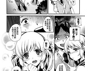 Ojou-sama to Maid no Midara na Seikatsu - part 7