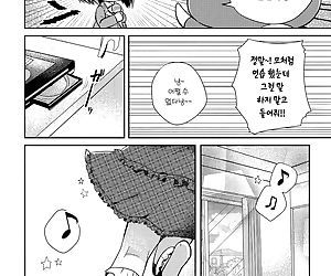 Miku to Yukai de Youkai na Tomodachi - 미쿠와 유쾌한 요괴친구