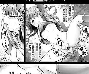 Futanari Kanojo -Seichou Hen-