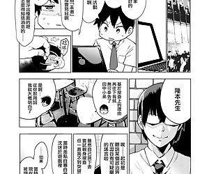 Karigogo ~Nikuyoku Shoujo~ 1-4 - part 5