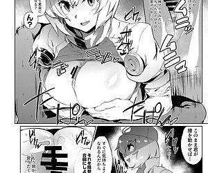 Aku no Chikara de Sukihoudai Dekiru Kanbu ni Natta no ni Seigi no Heroine ni Sakusei Sarete Maso Shasei de Ii Ko ni Saserareru Hon