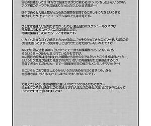 Kono Damegami-sama ni Zecchou o!! - part 2