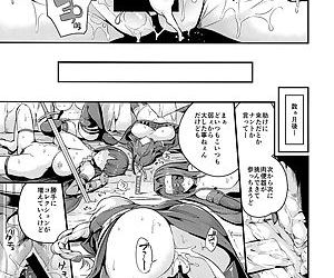 Raikou-san wa Goblin ni Makemashita - part 2