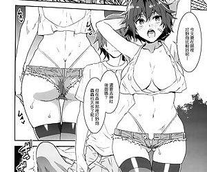 Teisou Kannen Zero no Onna Tomodachi