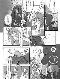 Kimi ga Nozomu Eien - part 4