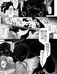 Kimi ga Nozomu Eien - part 9