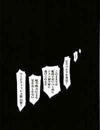 Doushi Gangut wa Kaku Katariki! - part 8