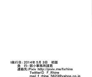 Maruhi Hatchuu - 整天都在发情的明石酱 - part 2
