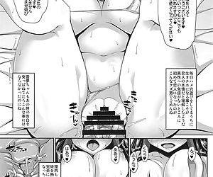 Reimu-san to Cosplay Sex Shitai.