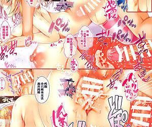 Alipai! Bonyuu Daisuki! Kyousei Saimin!