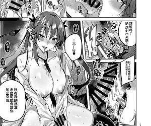 Koakuma Setsuko no Himitsu Vol. 4