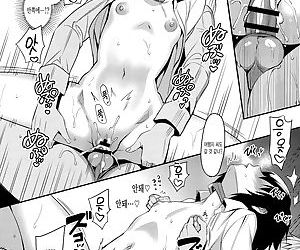 Fuun na Tabibito no Hanashi 2