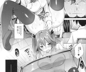Koakuma Setsuko no Himitsu vol. 2
