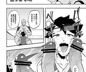 Atama o Karappo ni Shite Yomu FateGO SKB Bon - part 3